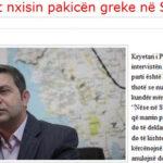 """Οι Τσάμηδες της Αλβανίας κατέφυγαν σε μεγάλο Αγγλικό νομικό γραφείο! Διεκδικούν επιστροφή στη Θεσπρωτία, απόδοση των περιουσιών και αναγνώριση της """"γενοκτονίας""""!"""