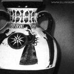 Ο Ήλιος της Βεργίνας - Η Ιστορία του αρχαίου Ελληνικού συμβόλου