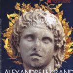 Ο Μ. Αλέξανδρος στο Λούβρο ''Το βασίλειο του Μ. Αλεξάνδρου, η αρχαία Μακεδονία''