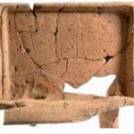 Βρέθηκε αρχαίος ελληνικός ναός, με οδηγίες κατασκευής αλα... Νεοσετ!