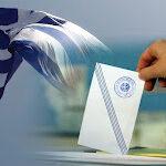"""Το σύστημα """"βαράει"""" με ύπουλα μέσα... ακόμη και σήμερα! (Προσοχή στα ψηφοδέλτια!)"""