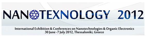 Θεσσαλονίκη    Διεθνές θερινό σχολείο νανοτεχνολογίας