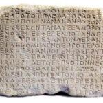 Αρχαία ελληνικά στα δημοτικά σχολεία της Βρετανίας