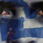 Η ευτυχία του να είσαι Έλληνας