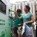 Πεκίνο | Τράπεζες ανακύκλωσης πλαστικών μπουκαλιών προσφέρουν εισιτήρια Μετρό