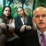 Πρώτη δικαίωση για τις κυρίες Γεριτσίδου, που κατήγγειλαν τον πρώην πρωθυπουργό!
