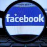 Ανωνυμία τέλος στο Facebook, καθώς θα ρωτά τους φίλους σας για το αν χρησιμοποιείτε το πραγματικό σας όνομα!