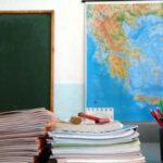 Ένα σχολείο πρότυπο για την Εξερευνητική Μάθηση