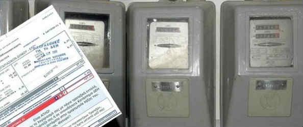 Πώς να μειώσετε τους λογαριασμούς του ηλεκτρικού