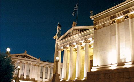 Εκδηλώσεις για την ελληνική γλώσσα στην Ακαδημία Αθηνών