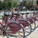 Δήμος Μαραθώνα | Σε λειτουργία το Σύστημα Κοινόχρηστων Ποδηλάτων