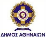 Ο Δήμος Αθηναίων εκπαιδεύει Δία Βίου τα στελέχη του με τη συνεργασία του ΕΚΔΔΑ