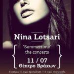 Summertime..στο Θέατρο Βράχων Στις 11 Ιουλίου  Με τη Νίνα Λοτσάρη