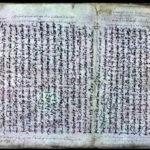 Ανακαλύφθηκε η παλαιότερη καταγραφή 5 έργων του Ευριπίδη σε παλίμψηστο