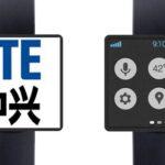 ZTE, Επιβεβαιώνει την κυκλοφορία smartwatch το 1ο τρίμηνο του 2014