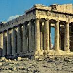 Σεισμική Μόνωση - Το μυστικό των αρχαίων κτισμάτων
