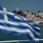 Ελληνικό Παράδοξο