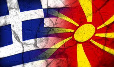 Επιστολή Μακεδόνων για τον Αλβανό βουλευτή των Σκοπίων