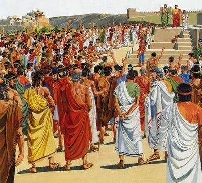 Η δοκιμασία των αρχόντων στην Αρχαία Αθήνα