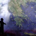 Ξένοι ακαδημαϊκοί: «Η μόνη ελπίδα της ανθρωπότητας δεν είναι η παγκοσμιοποίηση, αλλά ο Ελληνισμός!»