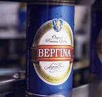 """Η Ελλάδα που αντιστέκεται.... Ο αγώνας του παραγωγού μπύρας """"Βεργίνα"""" ενάντια στις πολυεθνικές"""