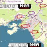 Αυτός είναι ο χάρτης των HOT SPOT της Αττικής – Τι το περίεργο βλέπετε;