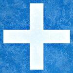 Το σύμβολο του Σταυρού και η ερμηνεία του