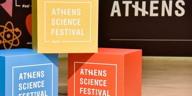 Φεστιβάλ Επιστήμης και Καινοτομίας, Athens Science Festival