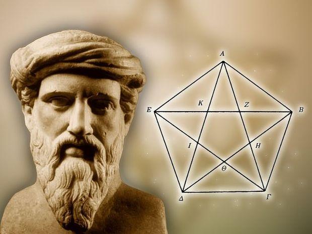 Η πεντάλφα στην πυθαγόρεια φιλοσοφία