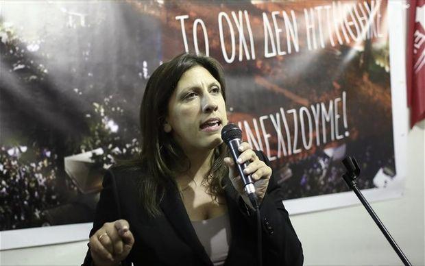 Η Ζωή Κωνσταντοπούλου δεν καταδικάζει την τρομοκρατική επίθεση στον Λουκά Παπαδήμο