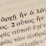 Online συνέντευξη Τύπου για τη δημιουργία της πρώτης Διεθνούς Πιστοποίησης των Αρχαίων Ελληνικών