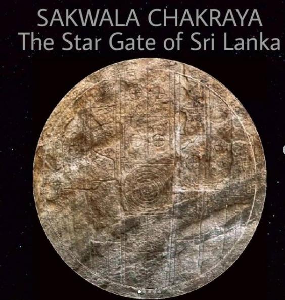 Tο άλυτο μυστήριο με την «αστρική πύλη» σε ιερή πόλη της Σρι Λάνκα