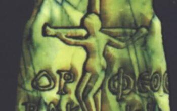 Γέννηση, «θάνατος» κι «ανάσταση» του Θεού