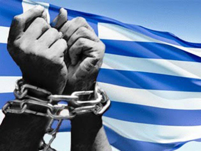 Ελένη όπως Ελλάδα