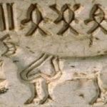 Ποιοι είναι οι Δραβίδες Κρήτες. Πολιτισμός συνάμα τεχνολογικός, αλλά κυρίως, πνευματικός